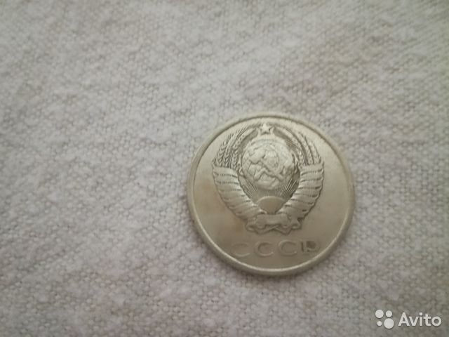 Монеты 1981 г, 1992 г  89871277001 купить 7