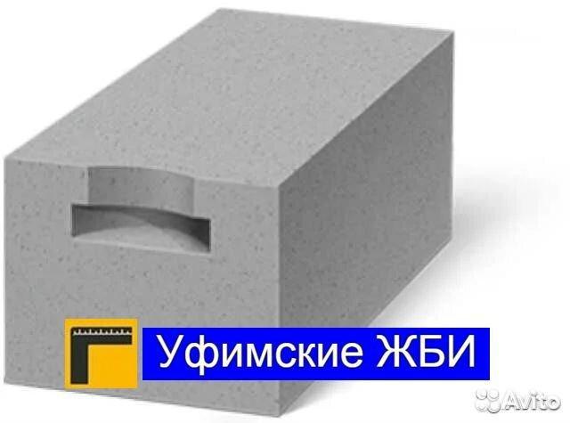 Гб бетон завод ячеистых бетонов прайс