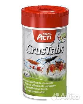 Корм для ракообразных Acti Crustabs
