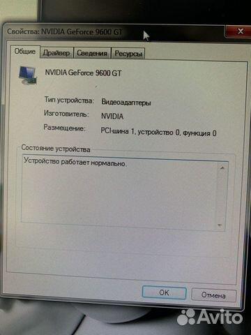 Компьютер(процессор,монитор и колонки sven SPS820) 89109854150 купить 3