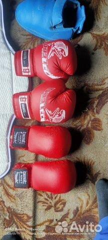 Экипировка для занятия карате подросковое  89050704918 купить 1