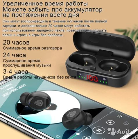Наушники беспроводные V8 Bluetooth 5.0 супер басс 89214936469 купить 10