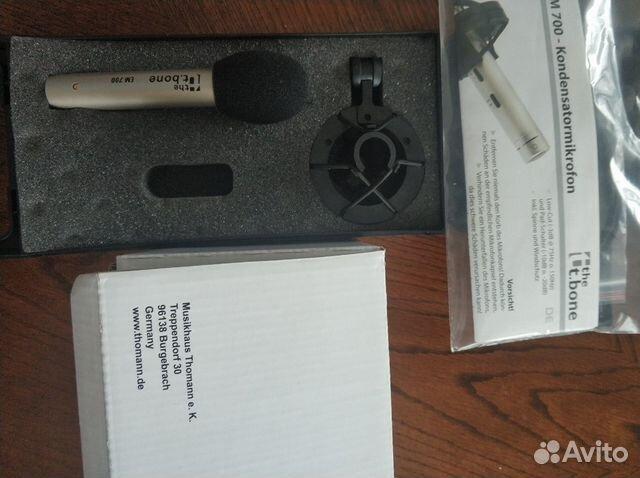 Студийный микрофон  89373669060 купить 1
