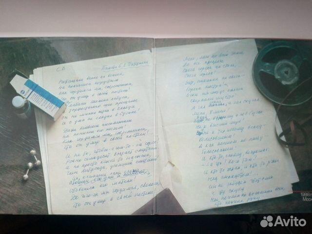 Александр Галич 1971-72г 89178353407 купить 2