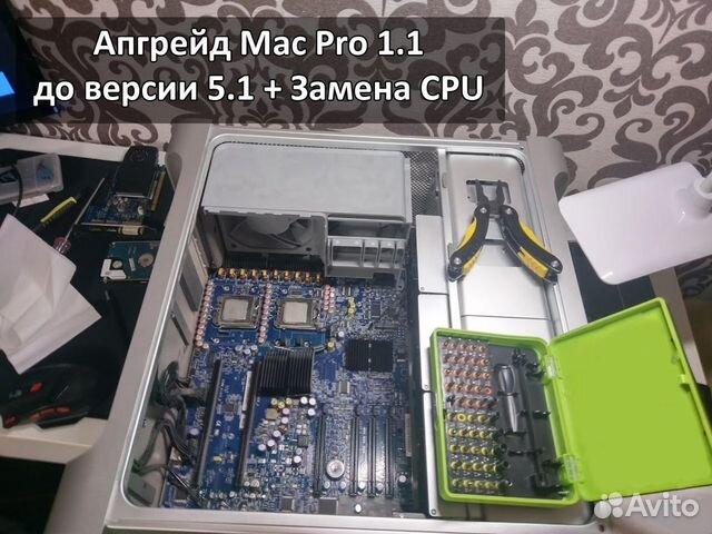 Ремонт ноутбуков Ремонт компьютеров купить 5