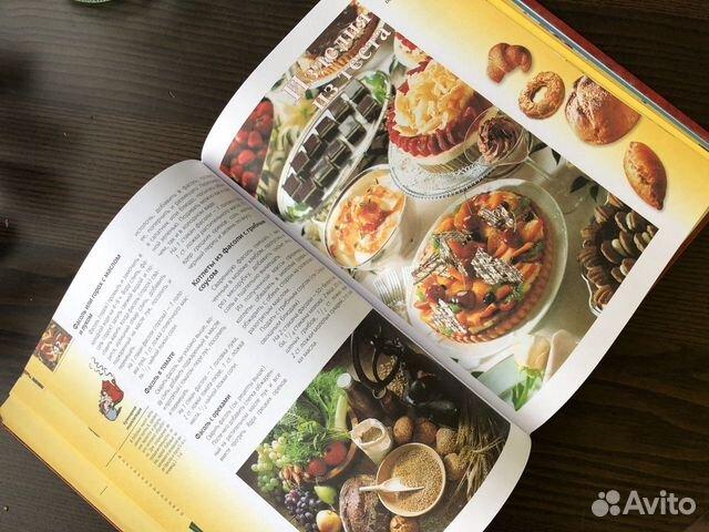 Книга о питании  89080159754 купить 2