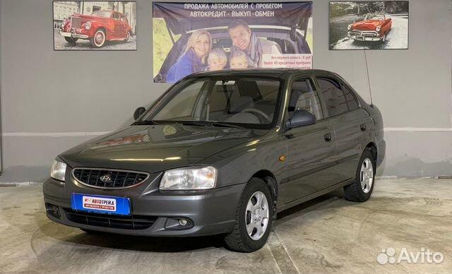 Hyundai Accent, 2006  89586166269 купить 1