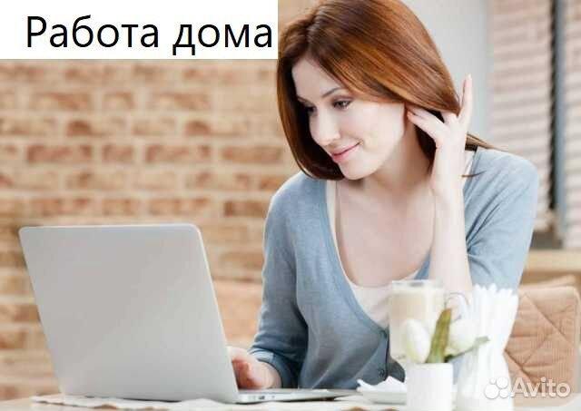 Работа онлайн волгоград работа в москве бармен девушка