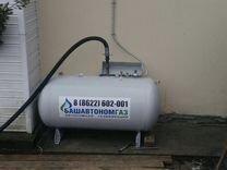 Емкость для газификации газгольдер 924 л наземный