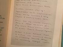 Есенин Собрание сочинений в пяти томах, 1961 г