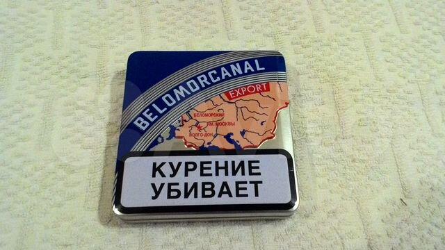 беломорканал сигареты купить екатеринбург
