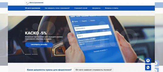 Заработать моделью онлайн в ленинск кузнецкий девушка работа ноутбук