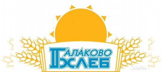 оранж балаково режим работы 31 декабря занять 50 тысяч