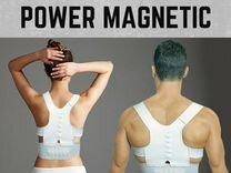 Power magnetic магнитный корректор осанки