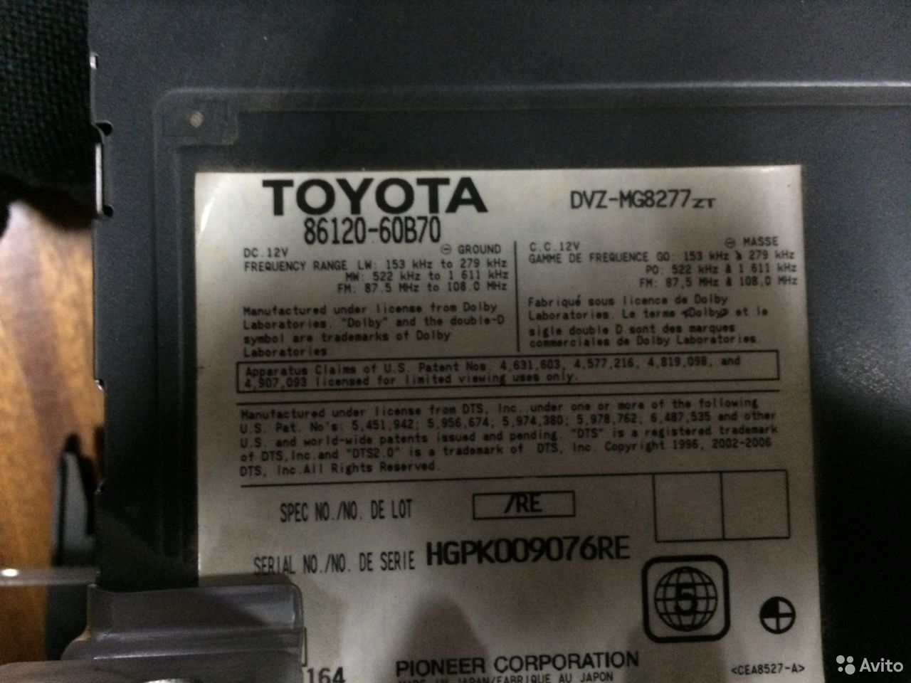Toyota Land Cruiser 200 Тойота Ленд Крузер 200  89524099246 купить 2
