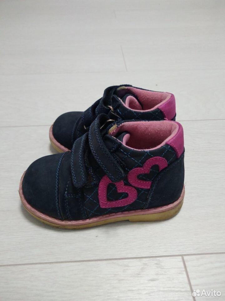 Ботинки  89062227602 купить 2