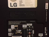 Телевизор на запчасти — Аудио и видео в Геленджике