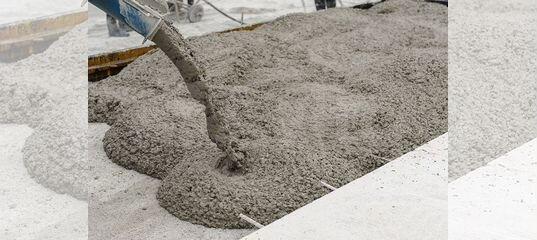 Купить бетон на авито во владимире купить бетон в михайловске ставропольского края
