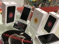 iPhone Se-16g/32g/64g Гарантия 1 Год