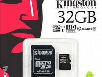 Карта памяти kingston microSD 32Gb class10 (100Mb