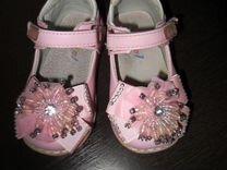 Нарядные туфельки 14-14,5 см