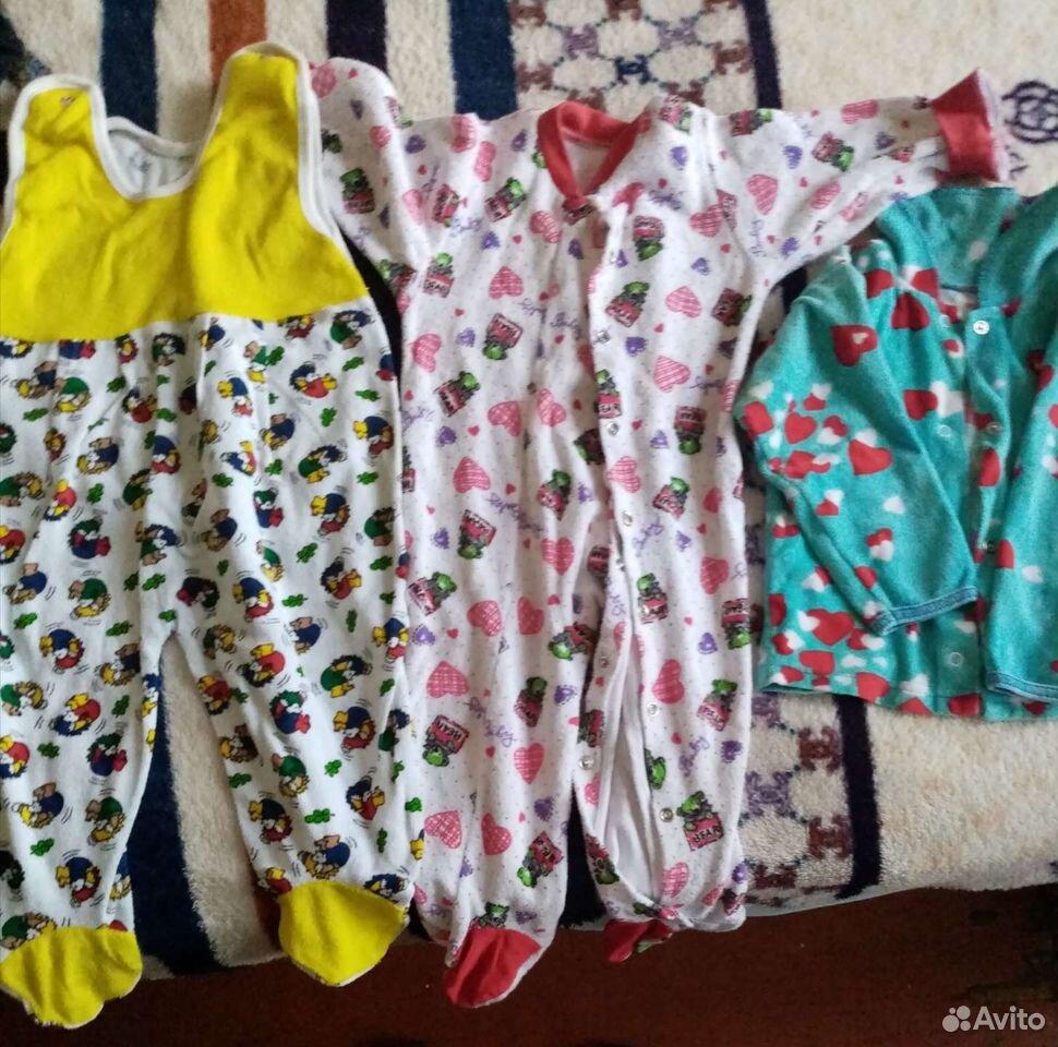Детская одежда  89002738955 купить 3