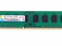 DDR3 4Gb рс3-12800 1600MHz. Для AMD — Товары для компьютера в Кемерово