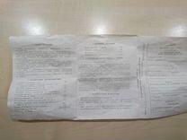 Продам трубу зрительную тз 40х60 новую — Фототехника в Ижевске