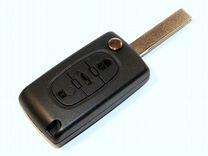 Ключ Ситроен, Пежо / Peugeot, Citroen, 3 кнопки