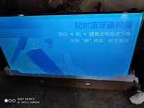 Телевизор redmi tv R70A