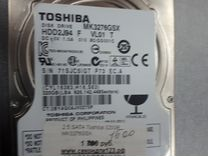 Toshiba 320 gb — Товары для компьютера в Краснодаре