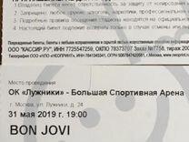 Билеты на Bon Jovi