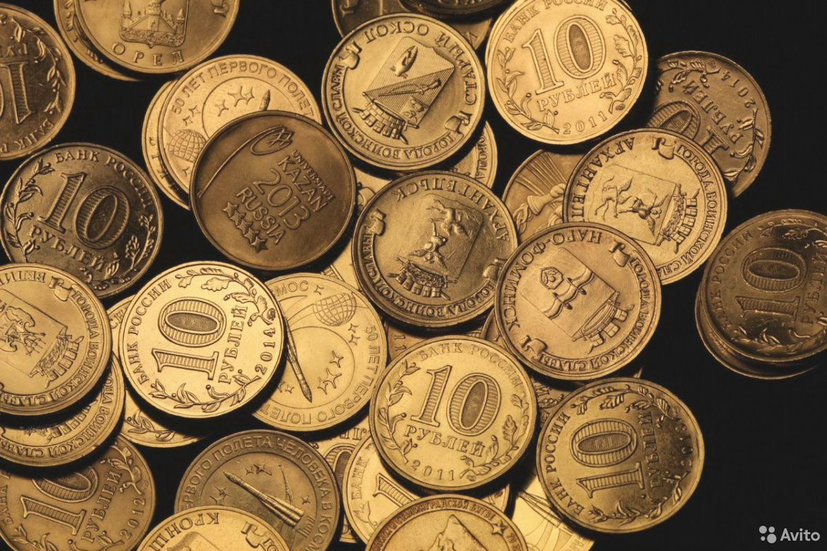 Монеты города воинской славы и юбилейные гвп