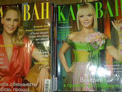 татьяна веденеева журнал караван историй фото своем инстаграме записан