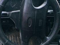 Руль на форд мондео 1995г