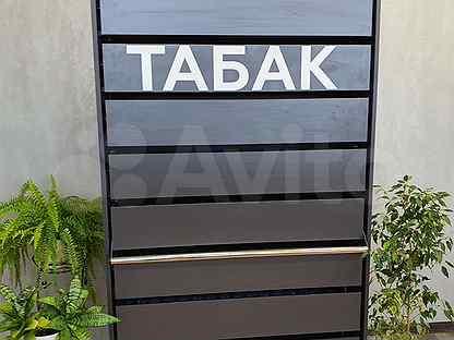 Шкафы для сигарет купить в ростове на дону купить украинские сигареты оптом
