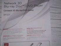 3 д блюрей LG DVD плеер