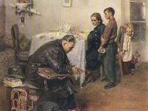 Художник С. А. Григорьев. Альбом