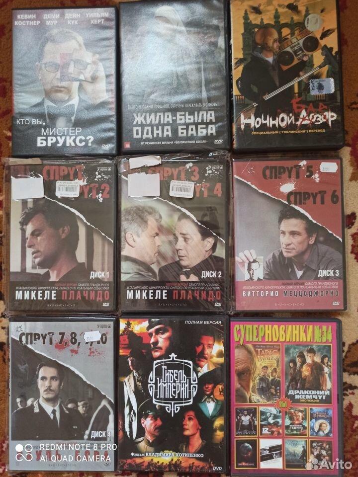 Художественные фильмы DVD  89271016911 купить 4