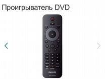 Проигрыватель DVD Philips DVP3550K/51. Торг