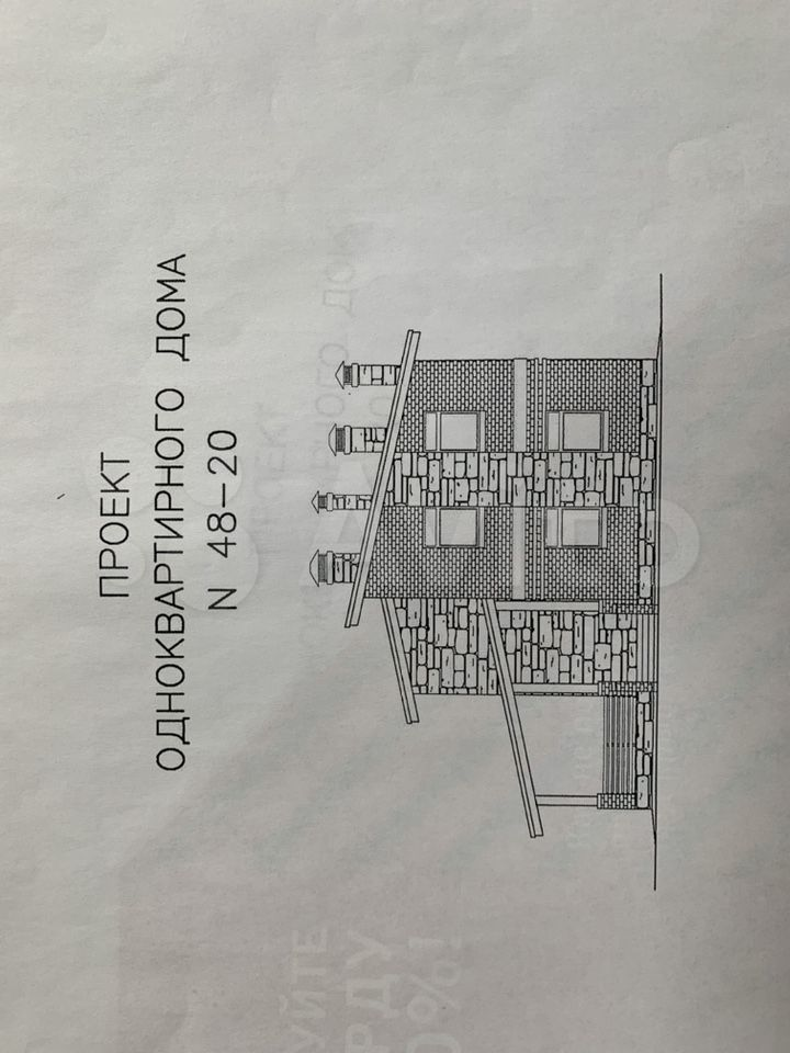 Дом 100 м² на участке 7 сот.  89607398152 купить 1