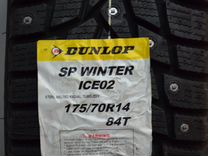Dunlop Winter Ice02 84T 175/70 R14 шип. зима