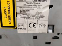 Alpine CDE-9882Ri