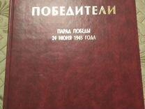 Книги Посвященные вов