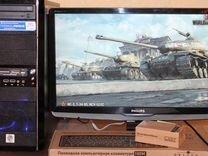 """Игровой 4-ядерный пк Core i5-2320+23"""" Ж/К монитор"""