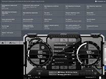 Видеокарта AMD Radeon R9 Fury X 4 Gb — Товары для компьютера в Москве