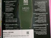 Машинка для стрижки Mozer 1400-0454