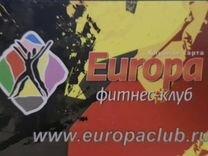 Абонемент в фитнес клуб Европа на кирова без огран
