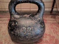 Гиря 32 кг — Спорт и отдых в Волгограде