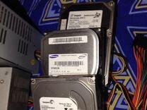 Бп, HDD, CPU, DVD-CD, RAM и прочее
